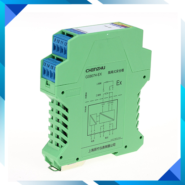 DI,Relay Output Isolated Barrier(4 channels)